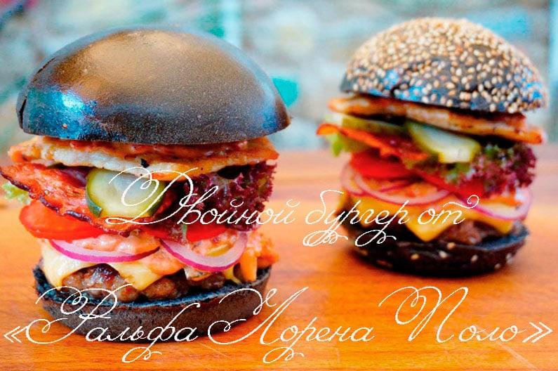 Двойной бургер смачно фото