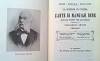 Книга Артузи фото