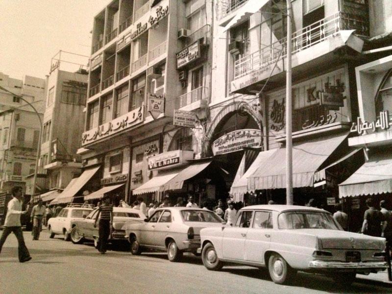 Бейрут фото