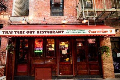 Ресторан Дядюшка Бун фото