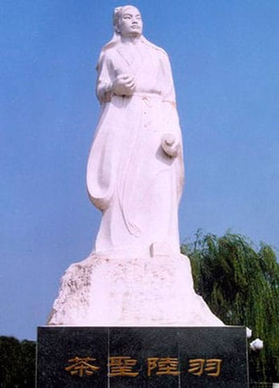 Лу Юй фото