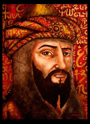 Саладин фото