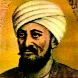 Ал Идриси фото