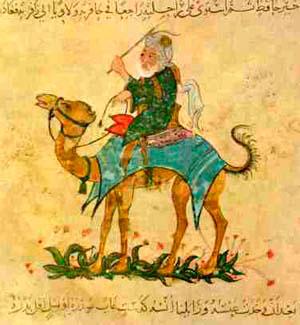 Арабы фото