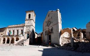 Разрушенная базилика фото