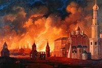 Пожар Лондон фото