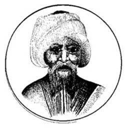 Ибн Вахшия фото