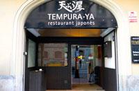 Темпура-я фото