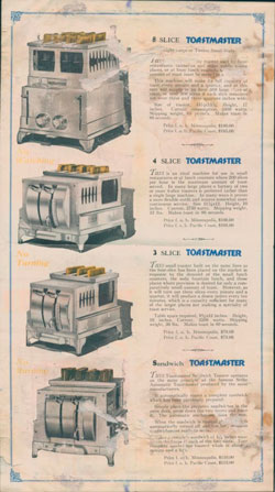 Первые тостеры фото