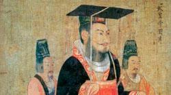 Император У-ди фото