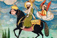 Мухаммад фото