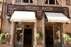 Антонио Маттеи фабрика бискотти фото