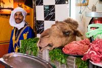 Торговец Марокко фото