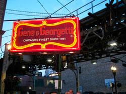 Ресторан Жене и Жоржет фото