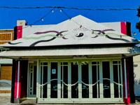 Ресторан Пака фото