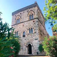 Архитектурные следы арабов фото