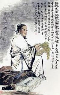 Древнекитайский агроном фото