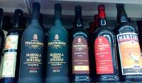Марсала вино фото