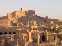 Персия фото