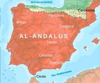 Аль Андалус фото