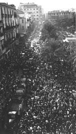 Независимость Бейрута фото