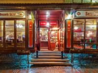 Ресторан Бель Вю фото