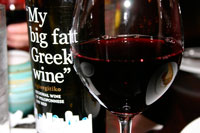 Вино Греция фото
