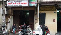 Вьетнамский ресторан фото