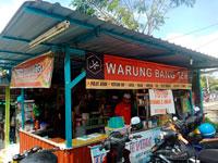 Индонезийский варунг фото