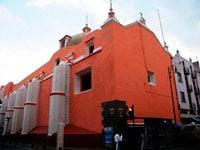 Санта Клара фото