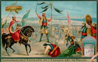 Покорение Испании маврами фото